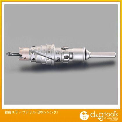 エスコ 超硬ステップドリル(SDSシャンク) (EA825H-12)