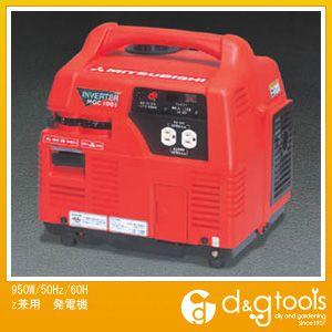 エスコ 950W/50Hz/60Hz兼用発電機 (EA860MD)