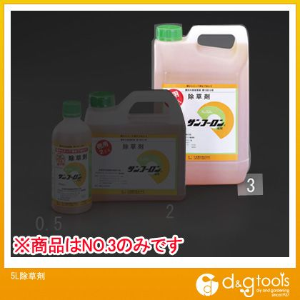 エスコ 除草剤 5L EA913AC-3