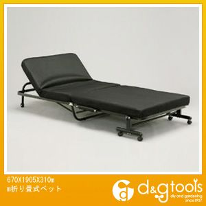 エスコ 670X1905X310mm折り畳式ベット (EA913YH-1)