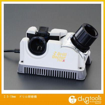 エスコ 2.5-19mmドリル研磨機 (EA826EG)