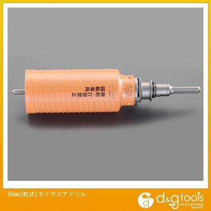 エスコ 95mm[乾式]ダイヤコアドリル (EA865CD-95)