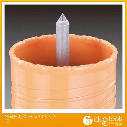 エスコ 90mm[乾式]ダイヤコアドリル(SDS) (EA865CE-90)