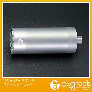 ※法人専用品※エスコ 160.2mmダイヤモンドコアービットセット EA872-10