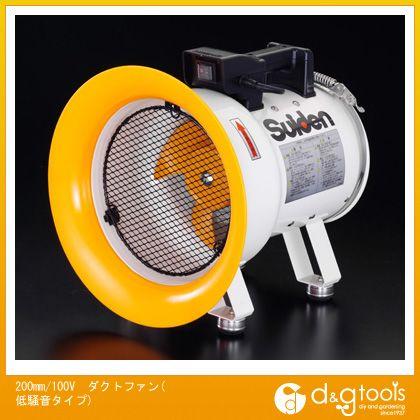※法人専用品※エスコ 200mm/100Vダクトファン(低騒音タイプ) EA897K-6A