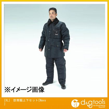 エスコ [XL]防寒服上下セット[Navy] (EA915GM-8)