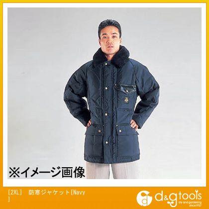 エスコ [2XL]防寒ジャケット[Navy] (EA915GB-35)