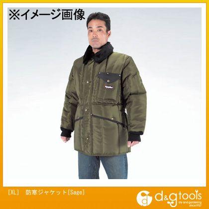 エスコ [XL]防寒ジャケット[Sage] (EA915GB-64)