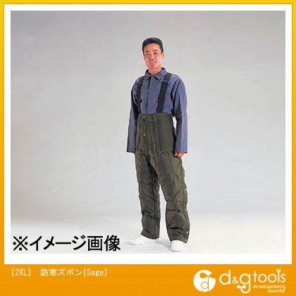 エスコ [2XL]防寒ズボン[Sage] (EA915GC-25)