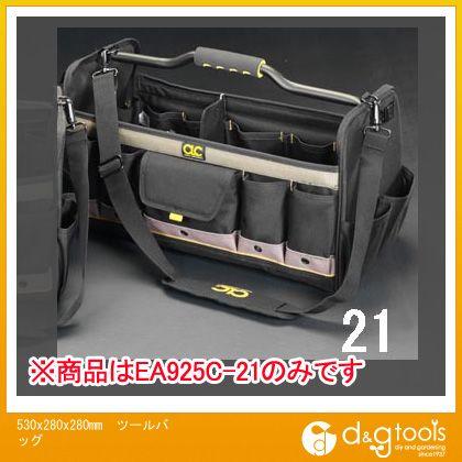 エスコ 530x280x280mmツールバッグ (EA925C-21)