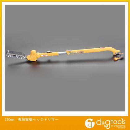 エスコ 210mm 長柄電動ヘッジトリマー (EA898RE-5)