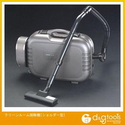 エスコ クリーンルーム掃除機[ショルダー型] (EA899HC-10A)