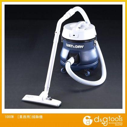 エスコ 1000W[業務用]掃除機 (EA899HD)
