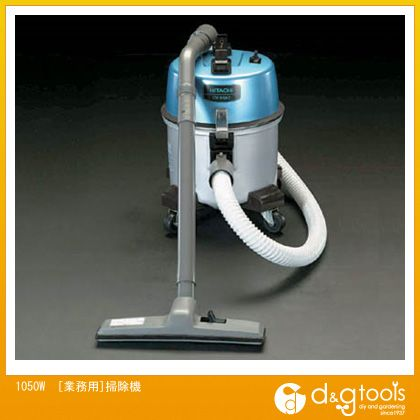 エスコ 1050W[業務用]掃除機 (EA899HE-2)