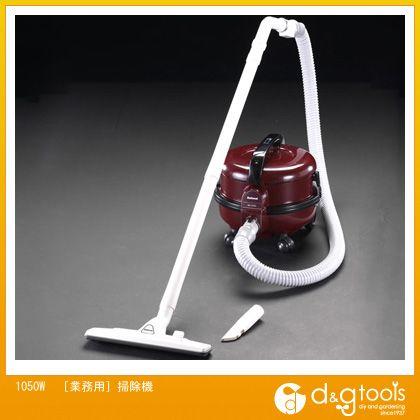エスコ 1050W[業務用]掃除機 (EA899MK-10)