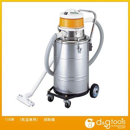 ※法人専用品※エスコ 1100W[乾湿兼用]掃除機 EA899SA-1