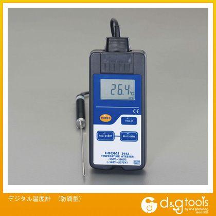 エスコ デジタル温度計(防滴型) (EA701HA-2)