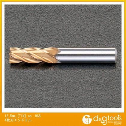 エスコ 12.5mm[TiN]coHSS4枚刃エンドミル (EA824RB-12.5)
