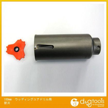 エスコ 100mm ウッディングコアドリル用替刃 (EA824WZ-100)
