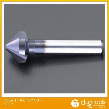 エスコ 31.0mm[TiALN]カウンターシンク (EA827HK-30)