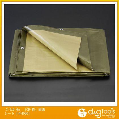 エスコ 3.6x5.4m[OD/茶]両面シート[#4000] (EA911A-15)