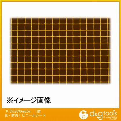 エスコ 0.55x2030mmx5m[防虫・ 防炎]ビニールシート (EA911AF-41)