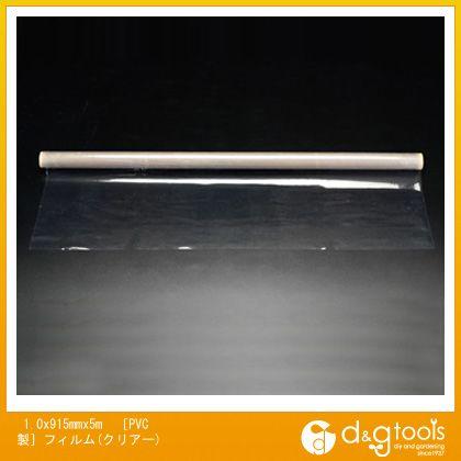 エスコ 1.0x915mmx5m[PVC製]フィルム(クリアー) (EA911AG-62)