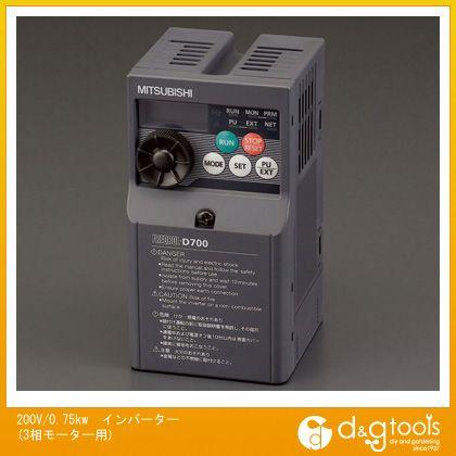 エスコ 200V/0.75kwインバーター(三相モーター用) (EA940MX-7.5)