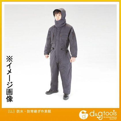 エスコ [LL]防水・ 防寒継ぎ作業服 (EA996AK-3)