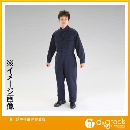 エスコ [M]防炎性継ぎ作業服 (EA996AL-1)