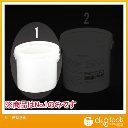 エスコ 3L断熱塗料 (EA942BG-1)