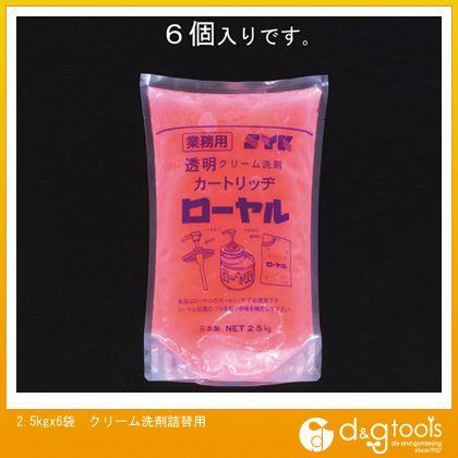 エスコ 2.5kgx6袋クリーム洗剤詰替用 (EA922C-2H)