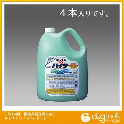 エスコ 3.5kgx4個酸素系厨房漂白剤[キッチンワイドハイター] (EA922KA-26A)