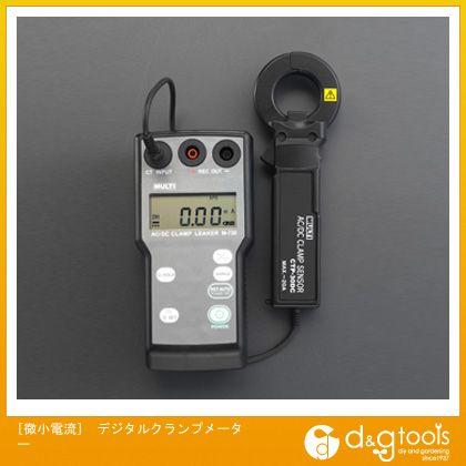 ※法人専用品※エスコ [微小電流]デジタルクランプメーター EA708SN-2