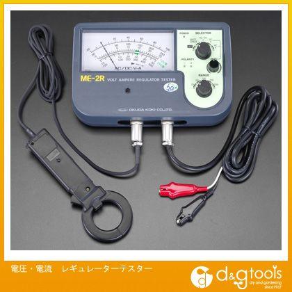 ※法人専用品※エスコ 電圧・電流レギュレーターテスター EA708TC