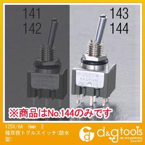 エスコ 125V 6A6mm2極双投トグルスイッチ 100%品質保証 EA940DH-144 お気にいる 防水型