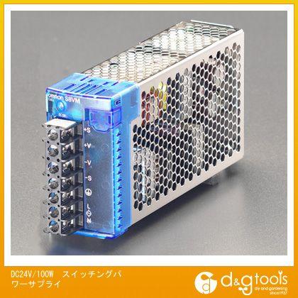 エスコ DC24V/100Wスイッチングパワーサプライ (EA940DN-34)