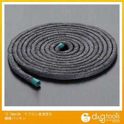 エスコ テフロン含浸炭化繊維パッキン 12.7mm×3m (EA351BF-7)