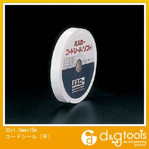 エスコ コードシール[平] 30×1.0mm×15m (EA351CC-30)