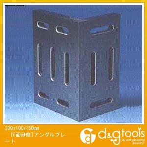 エスコ 200x100x150mm[6面研磨]アングルプレート (EA718A-12)