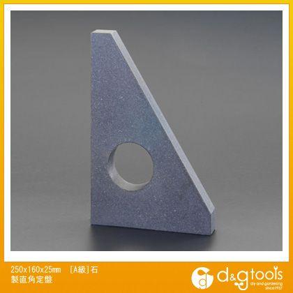 ※法人専用品※エスコ 250x160x25mm[A級]石製直角定盤 EA719AC-13