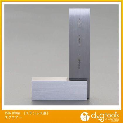 エスコ 150x100mm[ステンレス製]スクエアー (EA719AH-150)