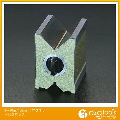 エスコ 670mm/100mm[マグネット]Vブロック (EA719D-2)