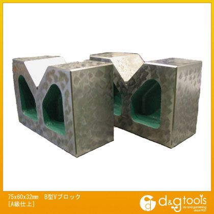 エスコ 75x60x32mm B型Vブロック[A級仕上] (EA719DE-12)