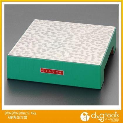 ※法人専用品※エスコ 200x200x50mm/5.4kgA級箱型定盤 EA719X-1