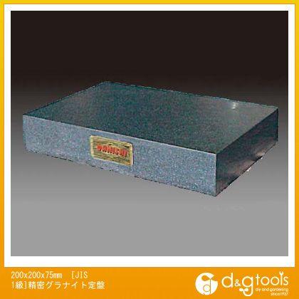 ※法人専用品※エスコ 200x200x75mm[JIS1級]精密グラナイト定盤 EA719XA-2