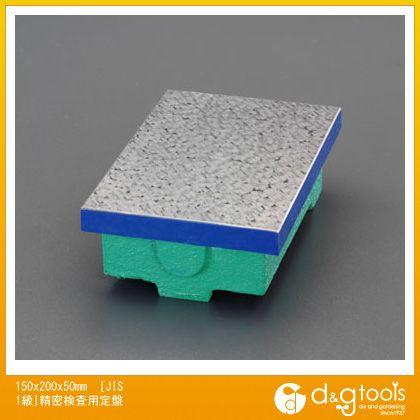 ※法人専用品※エスコ 150x200x50mm[JIS1級]精密検査用定盤 EA719XD-3