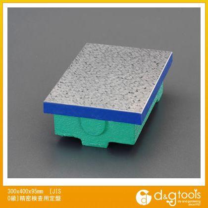 エスコ 300x400x95mm[JIS0級]精密検査用定盤 (EA719XD-28)