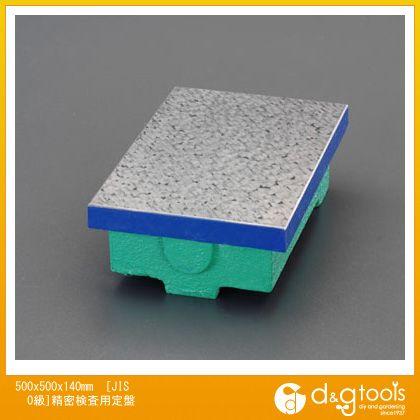 エスコ 500x500x140mm[JIS0級]精密検査用定盤 (EA719XD-34)