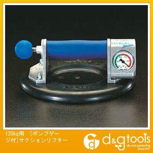 エスコ 120kg用[ポンプゲージ付]サクションリフター (EA950CD)